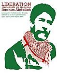 image_lib_ration_georges_ibrahim_abdallah